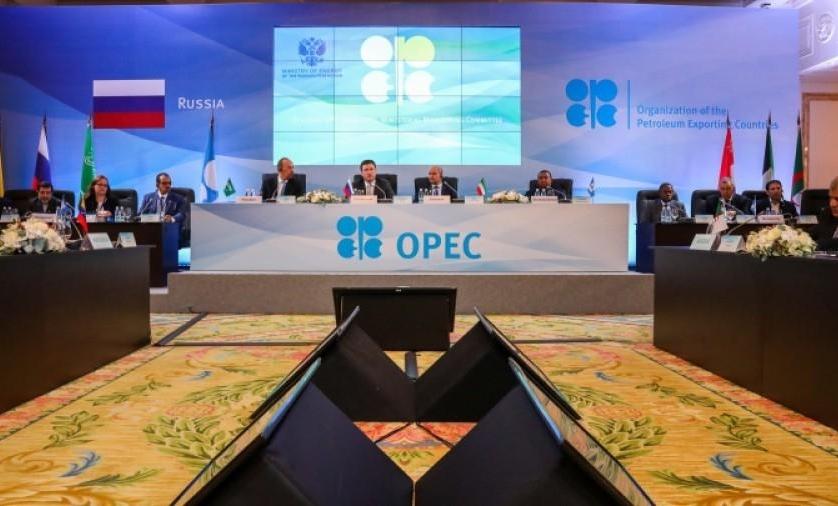 OPEC sẽ tăng sản lượng dầu vào tháng 7