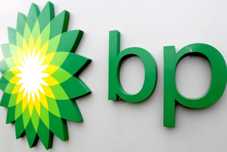 BP khởi động dự án Manuel ở Vịnh Mexico