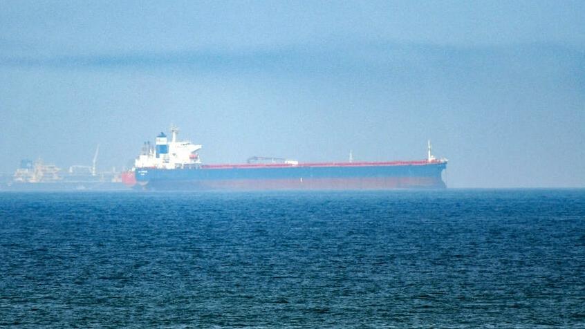 Vụ tấn công tàu chở dầu ngoài khơi bờ biển Oman