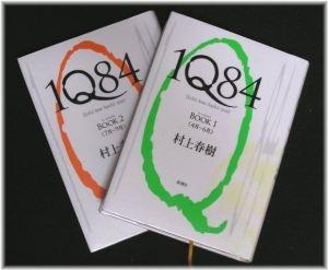 """Trải nghiệm giấc mơ """"1Q84"""" với tác giả """"Rừng Na Uy"""""""
