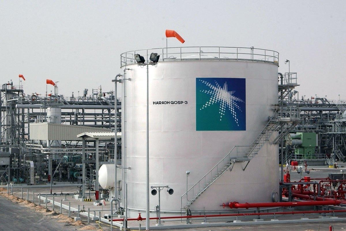 Saudi Aramco cắt giảm ngân sách đầu tư năm 2021
