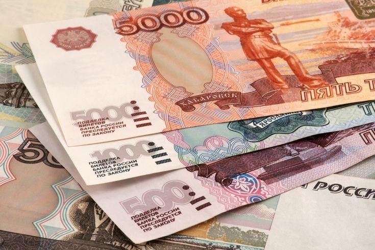 Ngân sách liên bang Nga 6 tháng đầu năm giảm mạnh