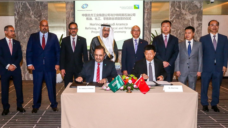 Saudi Aramco có tiếp tục dự án chiến lược với Trung Quốc?
