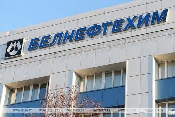 """Nga cho rằng chính sách """"đa dạng hóa"""" trong lĩnh vực năng lượng của Belarus là sai lầm"""