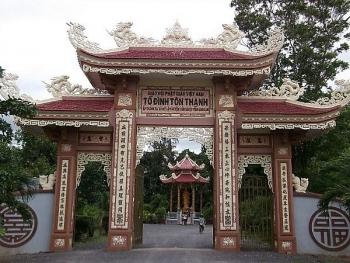 Ghé thăm Ngôi chùa cổ ở Long An nơi gắn liền với sự nghiệp của nhà thơ Nguyễn Đình Chiểu