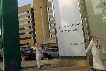 Thương vụ 15 tỷ USD của Arab Saudi