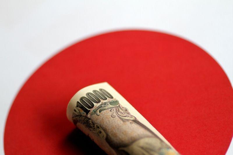 Chính phủ Nhật Bản công bố gói hỗ trợ kinh tế mới