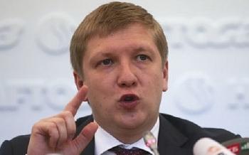 Ukraine nối lại việc mua khí đốt của Nga