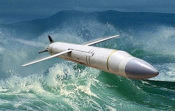 """Nga lại sắp """"ra lò"""" một tên lửa hành trình mới"""