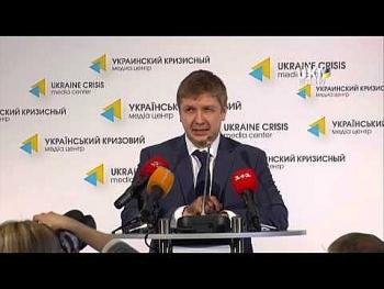 Naftogaz xem xét khả năng không còn vận chuyển khí cho Nga