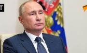 Sau 12 năm vắng bóng, ông Putin lần đầu tiên phát biểu tại Diễn đàn Davos