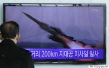 Triều Tiên lại vừa phóng tên lửa