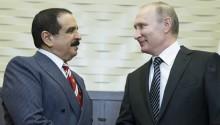 Báo Bahrain thần tượng nước Nga