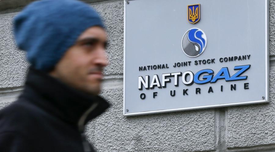 ukraine buoc phai tang 40 gia gas