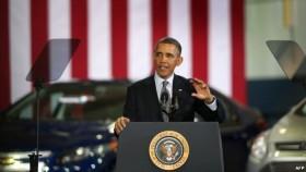 Mỹ muốn thành lập Quỹ An ninh Năng lượng