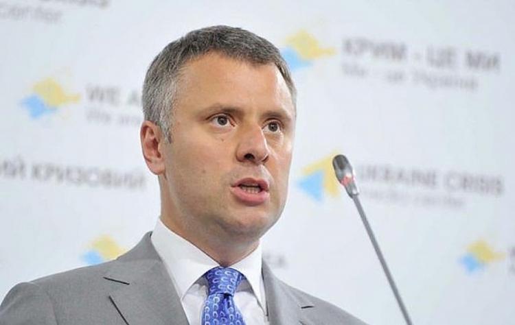 naftogaz khong tin nga se tiep tuc trung chuyen khi dot ukraine