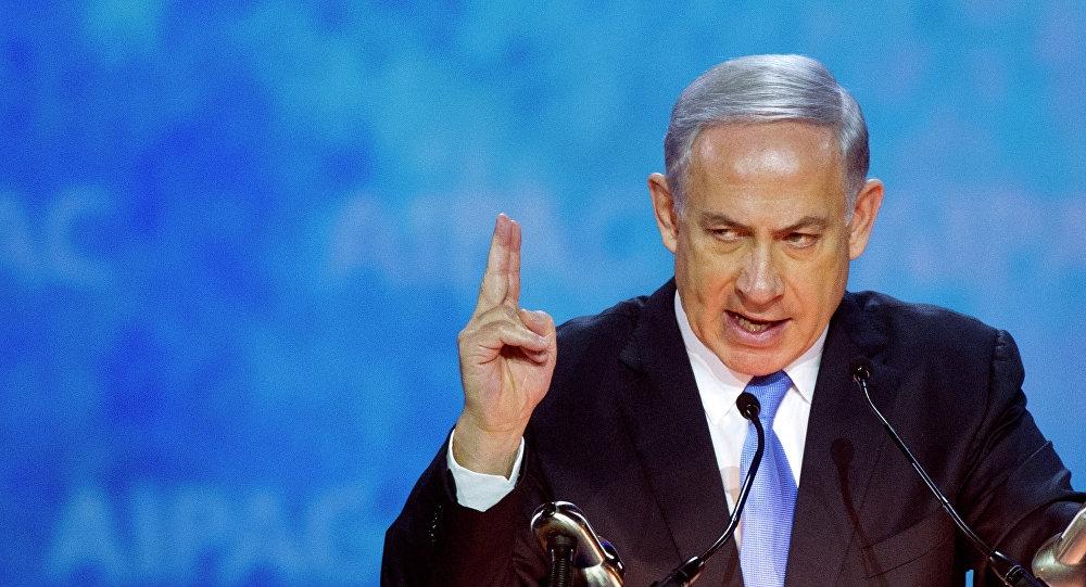 Israel đe dọa bắn chìm tàu chở dầu Iran