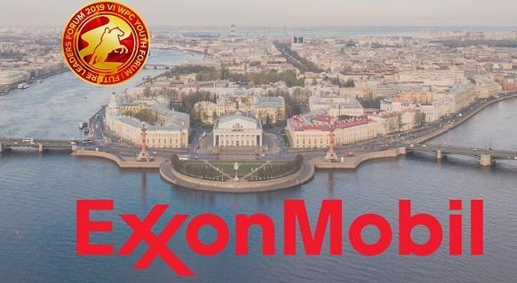 exxonmobil tai tro dien dan hoi dong dau khi the gioi