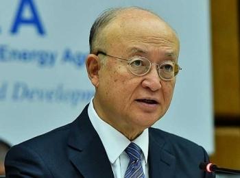 IAEA sợ Arập Xê-út trang bị vũ khí hạt nhân
