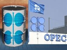 Giá dầu thế giới ngày 30/5 tăng nhẹ