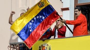tong thong venezuela keu goi tong dong vien chong dao chinh
