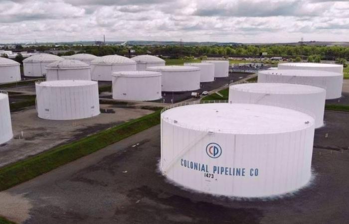 Thuyết âm mưu về vụ đường ống dẫn dầu khí của Mỹ bị tấn công