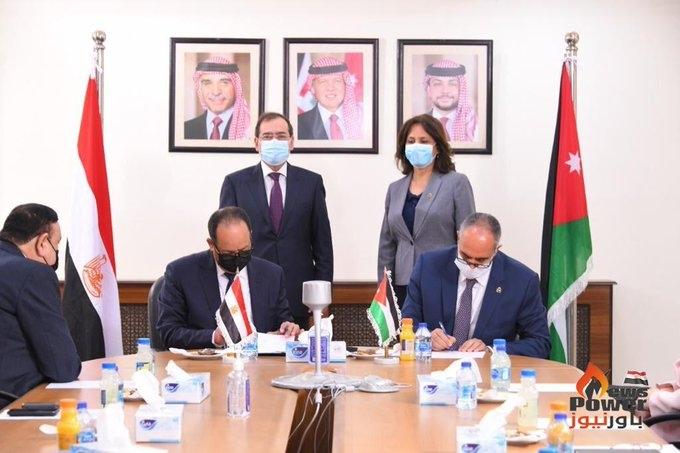 Ai Cập và Jordan ký mở rộng hợp đồng khí đốt