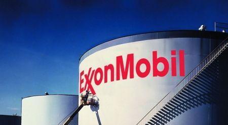 """Exxon Mobil rút khỏi dự án """"khủng"""" ở Ghana"""