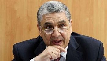 Ai Cập muốn chi 4 tỷ USD cho dự án sản xuất hydro xanh
