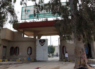Libya: 1.200 tù nhân vượt ngục
