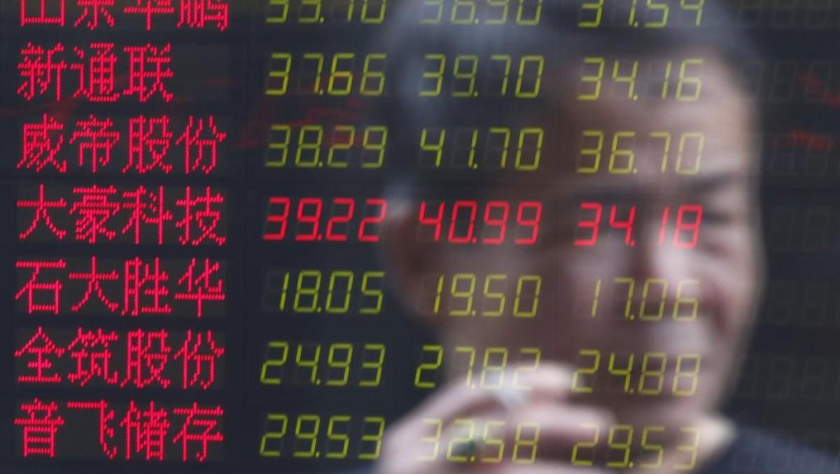 Trung Quốc vừa mất trắng 2.300 tỷ USD