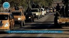 Sợ Nga-Mỹ, phe Thánh chiến Syria đổi tên và từ bỏ lý tưởng