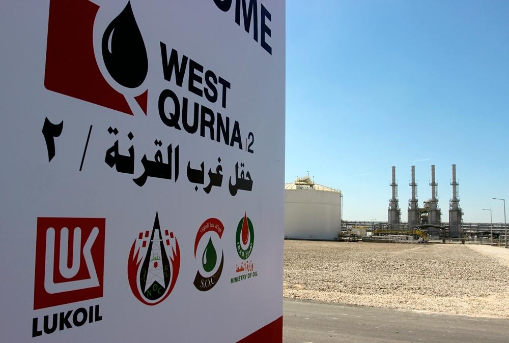 Người khổng lồ dầu mỏ Nga rút khỏi Iraq, nhường lại cho Trung Quốc