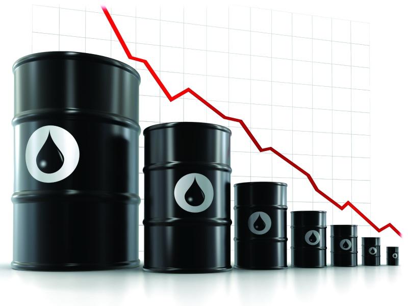 Giá dầu tại châu Á tiếp tục giảm nhẹ