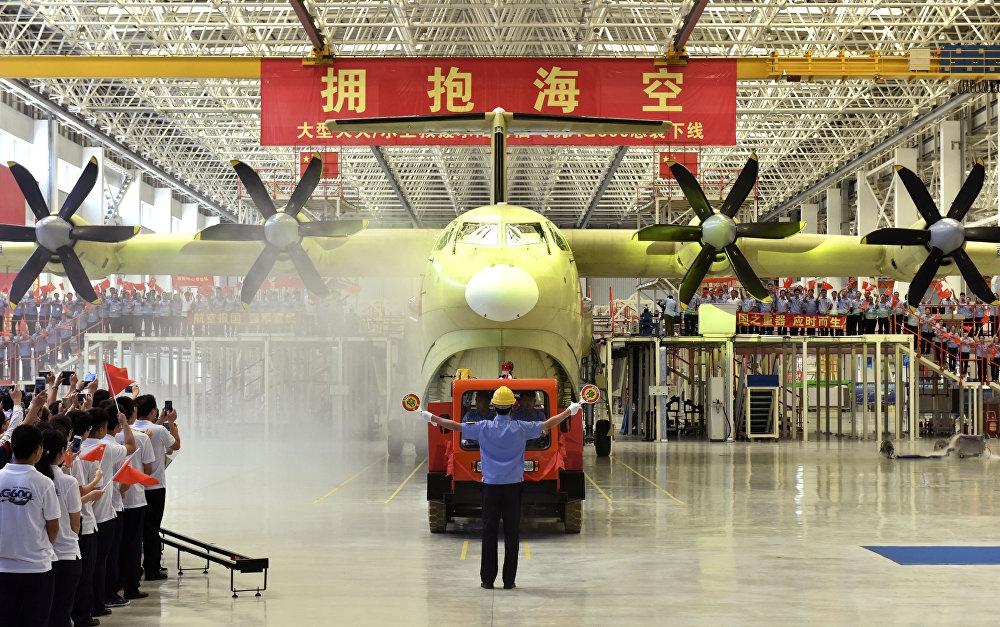 Trung Quốc thử nghiệm thành công thủy phi cơ lớn nhất thế giới