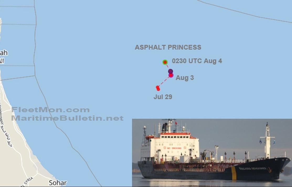 Xảy ra vụ cướp tàu biển ngoài khơi UAE?