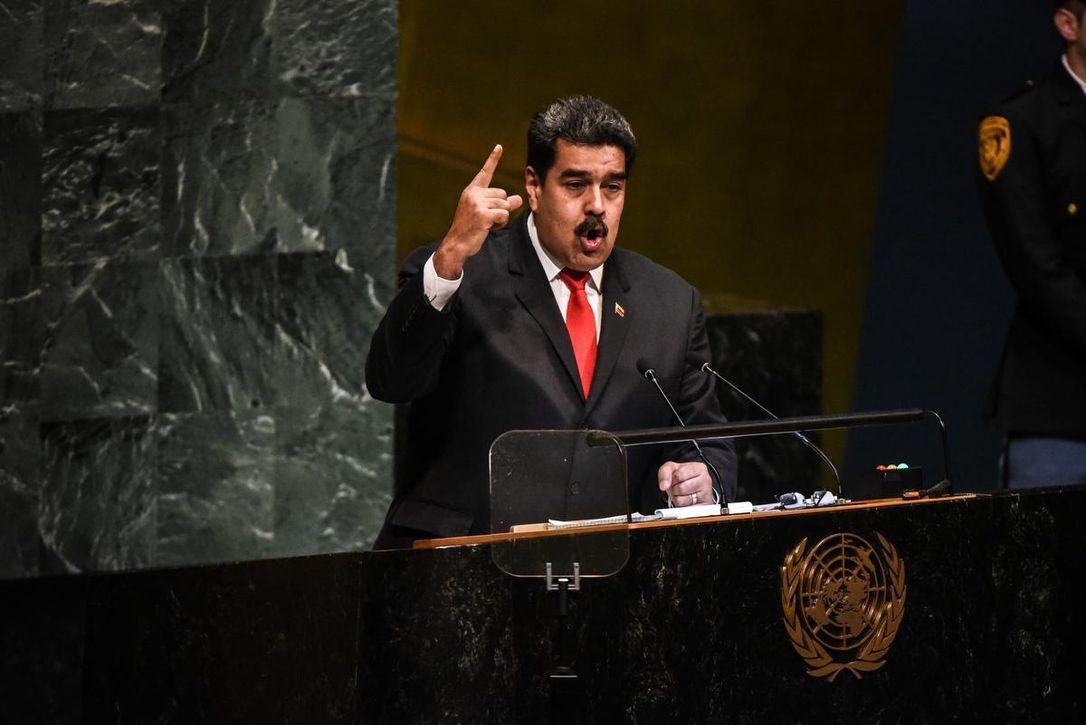 my se tan cong venezuela
