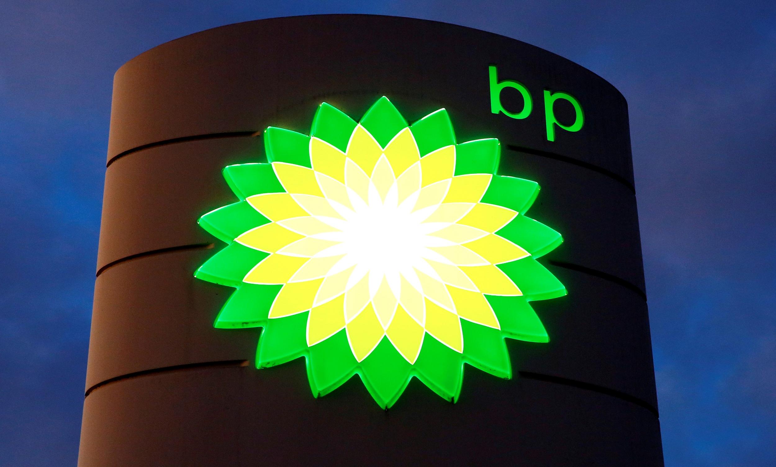 """BP không còn muốn là """"tập đoàn dầu khí"""""""