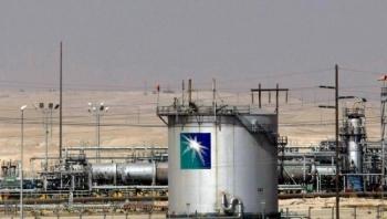 Ả Rập Xê-út xem xét sửa đổi luật đầu tư