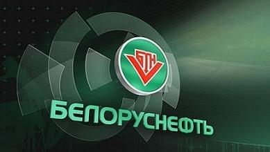 belorusneft lien tuc thanh cong o an do