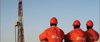 Trung Quốc rút khỏi dự án khí đốt lớn ở Iran