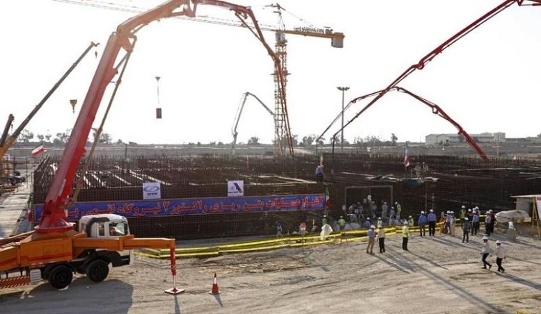 Iran đang xây dựng cơ sở hạ tầng hạt nhân ngầm mới