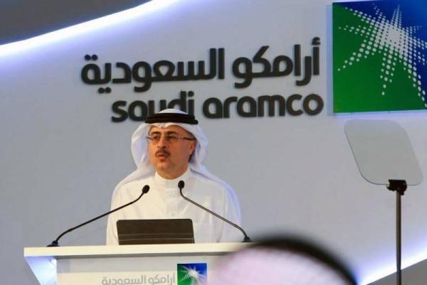 Saudi Aramco cam kết trung hòa carbon vào năm 2050