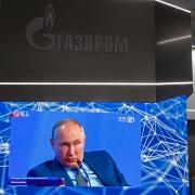 Ông Putin ra lệnh Gazprom tăng khí đốt tới châu Âu