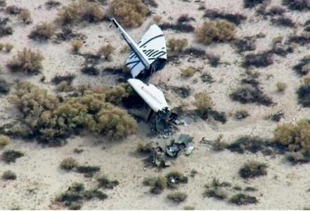 Nổ tàu vũ trụ Mỹ, 2 người thương vong