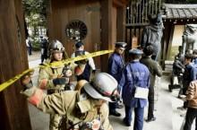 Đền thờ Thần đạo ở Nhật bị đánh bom