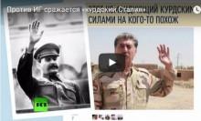 Có một Stalin ở Iraq đang chống IS