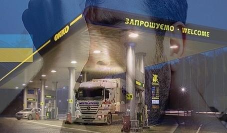 ukraine thieu hut xang dau tram trong