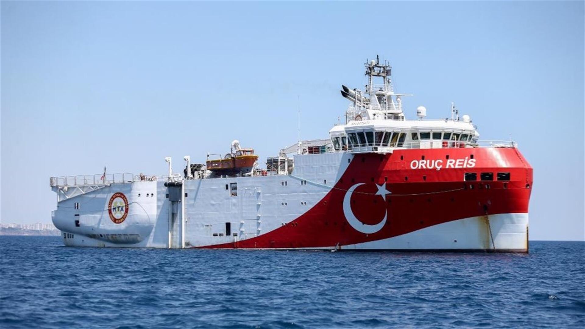 Thổ Nhĩ Kỳ một lần nữa gia hạn sứ mệnh thăm dò khí đốt gây tranh cãi