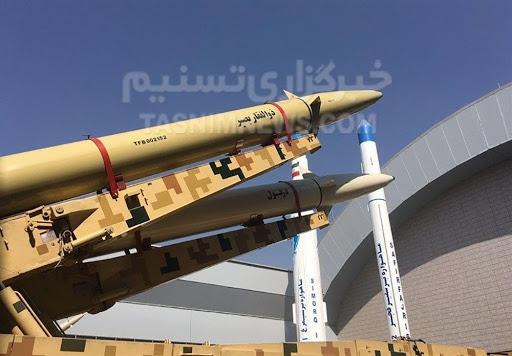 Iran công bố hệ thống tên lửa đạn đạo mới